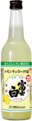 【中野BC】富士白レモンチュウハイの素600