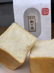 すずらん牛乳 食パン