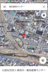 地図 飯田産業センター