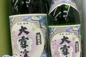大雪渓 純米酒
