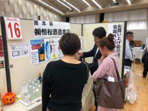 酒 イベント 長野県