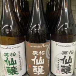 黒松仙醸 金紋錦 辛口純米 純米無濾過原酒