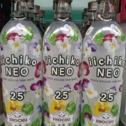 iichiko neo