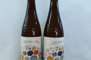 米鶴酒造の純米酒「カンタービレ」