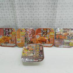五木食品の鍋焼うどんシリーズ