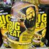 BIG PEAT ダグラスレイン社