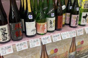 山形県 酒米応援キャンペーン