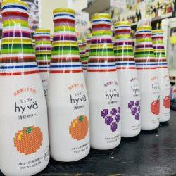 ヒュヴァhyva