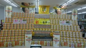 キリン「一番搾り」が大リニューアル! 麦のうまみUP!