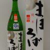 米鶴(よねつる) まほろば 純米酒