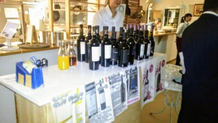 飯田市 ワイン会