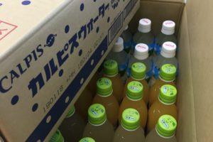 飯田市 冷蔵 保管
