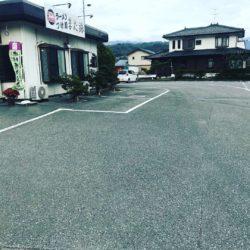 また旅 ラーメン 駐車場