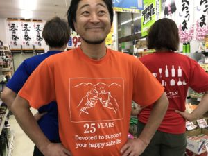 オリジナルTシャツ 飯田市
