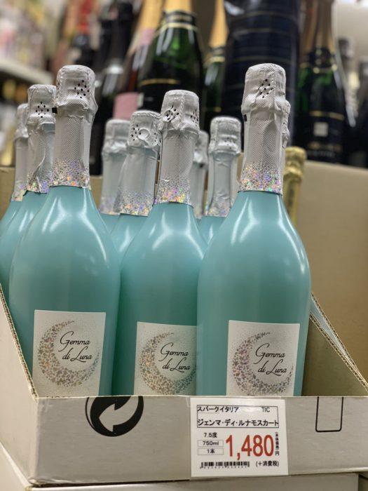 ジェンマ・ディ・ルナ モスカート プレミアムスパークリングワイン NV 750ml (イタリア 白 スパークリングワイン)