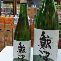 鯨波の純米酒