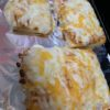 コストコ 5色チーズミックスピザ