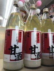 篠崎 国菊 昔ながらの甘酒