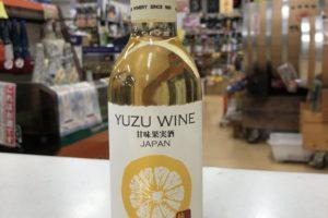 まるき葡萄酒柚子ワイン