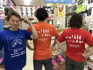 Tシャツ オリジナル カラフル