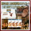ベルギー産 クリスピー チョコレート コストコ