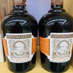 ディプロマティコマントゥアノ