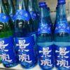 越乃景虎 純米原酒