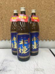 木挽ブルー 雲海酒造