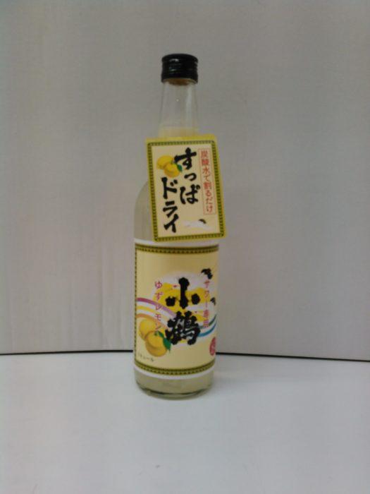 小鶴 サワー専用ゆずレモン