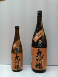 霧氷酒造 九州魂 麦