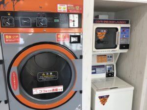 飯田市 靴 洗濯