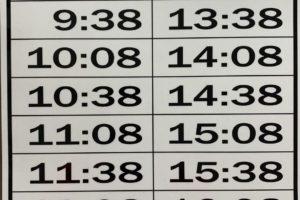 佐倉さま シャトルバス 時刻表