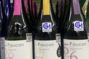 faucon フォコン 純米吟醸