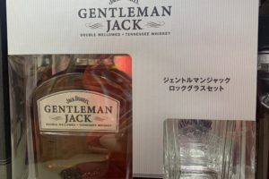 jentleman jack ジェントルマン・ジャック