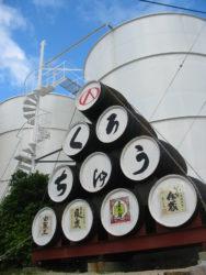 喜界島酒造