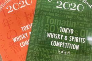 東京ウイスキーアンドスピリッツコンペティション