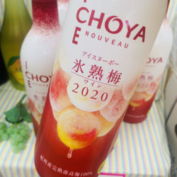 CHOYA 氷熟梅ワイン 2020